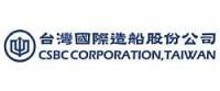 CSBC Corporation, Kaohsiung - Taiwan