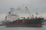 9009530 - STOLT PUFFIN (CHEMICAL TANKER)