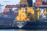 9482500 - SABRINA VENTURE (Bulk Carrier)