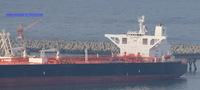 9233753 - FRONT EAGLE (CRUDE OIL TANKER)