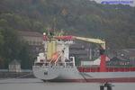 9294977 - SERENA (General Cargo)