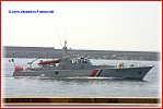 douanes-df-39-aquilon-20050908-frleh-le-havre-01T-vign.jpg